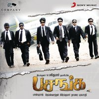 Pasanga — James Vasanthan