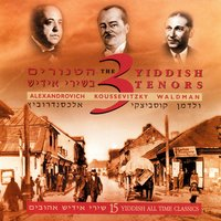 The 3 Yiddish Tenors - 15 Yiddish All Time Classics — сборник