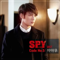 SPY Original Soundtrack — MAMAMOO