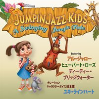 JumpinJazz Kids: A Swinging Jungle Tale (Japanese Narration) — сборник