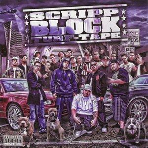 Scripp Block, Big Lou, Big Riggz, Chuck T, Marksmen, Cris-G - Tha Click (feat. Big Lou, Chuck T, Big Riggz, Cris-G & Marksmen)