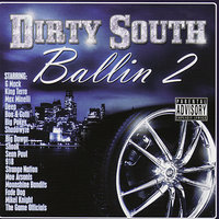 Dirty South Ballin' 2 — сборник