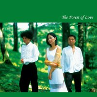 The Forest of Love - Single — Wagner Mitomi