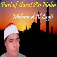 Part of Surat An Naba — Mohamed Al Layti