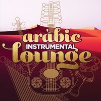 Arabic Instrumental Lounge — сборник