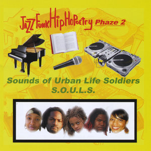 Sounds of Urban Life Soldiers - Vacant-Eyed Revolution