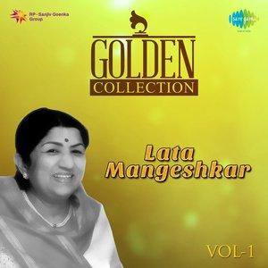 Chorus, Lata Mangeshkar, Shankar - Jaikishan, Lata Mangeshkar, Mukesh, Shamshad Begum, Chorus, Mohd. Rafi, Manna Dey - Ghar Aaya Mera Pardesi