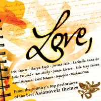 Love: From the Country's Top Performers of the Best Asianovela Themes — сборник