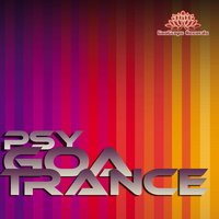 Psy Goa Trance Collection — сборник