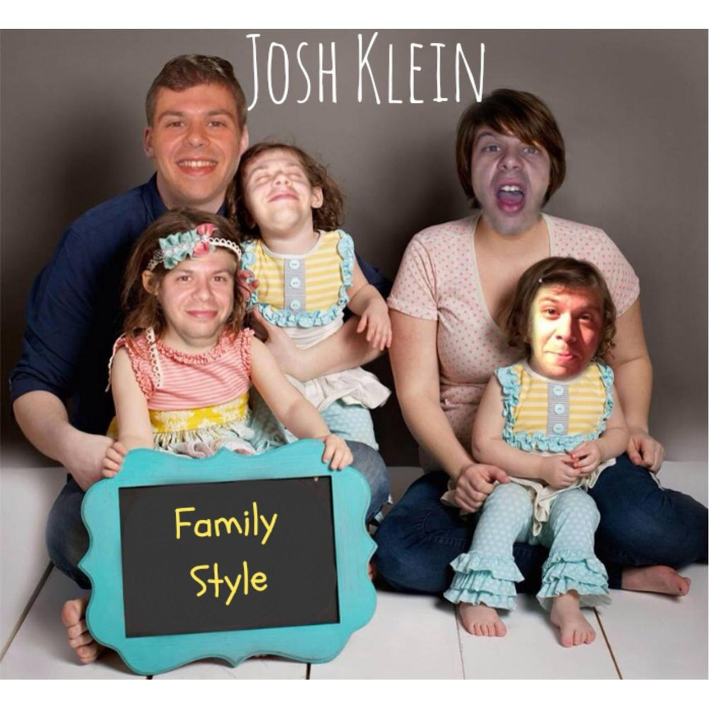 multi sibling families vs only child