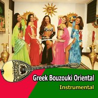 Greek Bouzouki Oriental — сборник