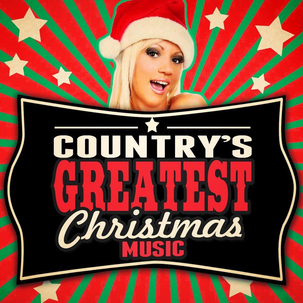 christmas amazon promotional code