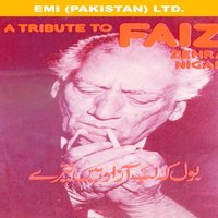 A Tribute To Faiz Ahmed Faiz — Zehra Nigah | Faiz Ahmed Faiz