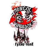 монгол шуудан фото