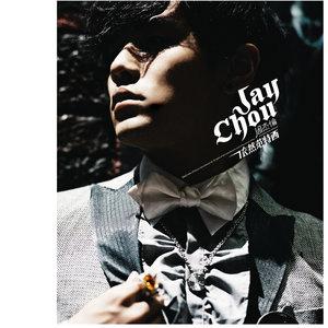 Jay Chou - Ye De Di Qi Zhang