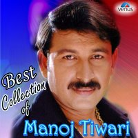 Best Collection of Manoj Tiwari — сборник