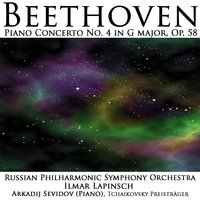 Beethoven: Piano Concerto No. 4 in G major, Op. 58 — Russian Philharmonic Symphony Orchestra, Ilmar Lapinsch