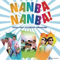 Nanba Nanba! Songs That Celebrate Friendship — сборник