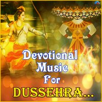 Devotional Music for Dussehra — сборник