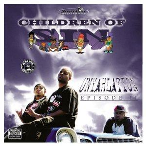Children of Sin, E-Mac - Nigel Womberry Skit (feat. E-Mac)