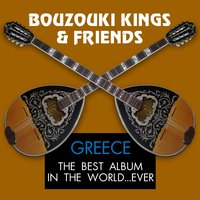 Greece - The Best Album In The World...Ever — Bouzouki Kings & Friends