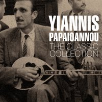 The Classic Collection — Yiannis Papaioannou
