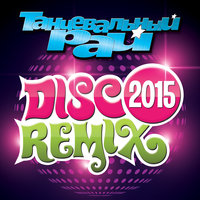 Танцевальный рай Disco Remix 2015 — сборник