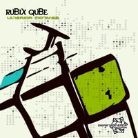 Ulterior Motives — Rubix Qube