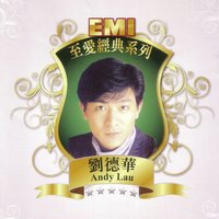 EMI Lovely Legend - Andy Lau — Andy Lau