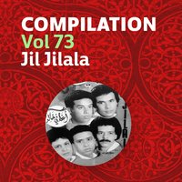 Compilation Vol 73 — Jil Jilala