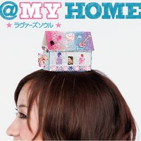 @MY HOME-Japanese Edition- — Lovers Soul