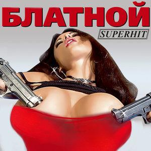 Сергей Грубов - Родня