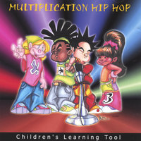 Multiplication Hip Hop — De-U Records