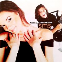 image Greek efi and giannis anal fuck