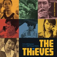 The Thieves O.S.T — сборник