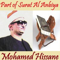 Part of Surat Al Anbiya — Mohamed Hissane