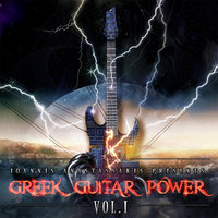 Greek Guitar Power, Vol. 1 — сборник