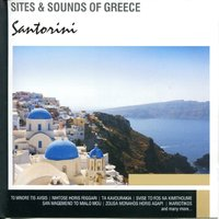 Sites and Sounds of Greece: Santorini — сборник