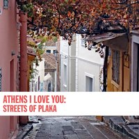 Athens I Love You: Streets of Plaka — сборник