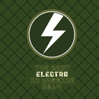 THE BEST ELECTRO IN UA (VOL.5) — сборник