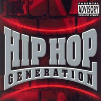 Hip Hop Generation — сборник