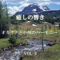 Fernan Birdy - Music For Tai Chi EP