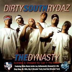Dirty South Rydaz - Trouble (feat. Double T, Lil' Ronnie & Big Tuck)