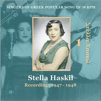 Stella Haskil Vol. 1 / Singers of Greek Popular Song in 78 rpm / Recordings 1947 - 1948 — Stella Haskil