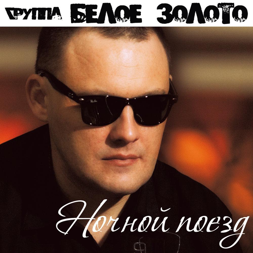 Песня Филипп Киркоров - Снег слушать онлайн скачать бесплатно