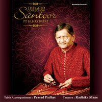 The Gold Collection: Santoor — Pandit Ulhas Bapat