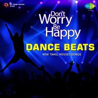 Don't Worry Be Happy - Dance Beats — сборник