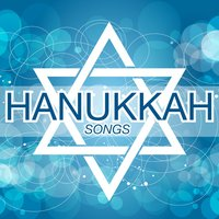 Hanukkah Songs — The Latkes