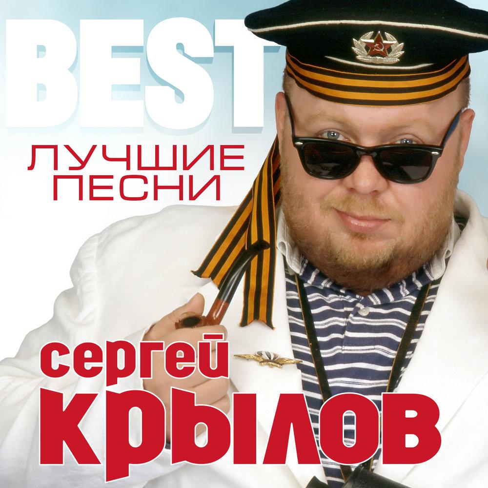 Скачать Олег Безъязыков - Вот И Всё... в 3 качестве