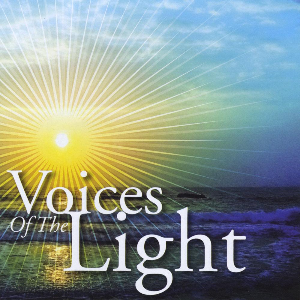 voices voices everywhere essay Не сейчас месяц бесплатно omniscient voices everywhere.